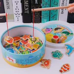 一岁半宝宝小猫钓鱼玩具儿童磁性鱼竿1-2-3男女孩早教益智玩具