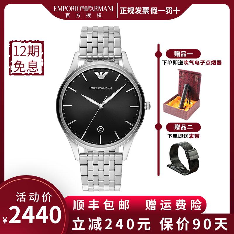 Armani阿玛尼手表男 休闲简约时尚钢带黑色表盘商务男表AR11286
