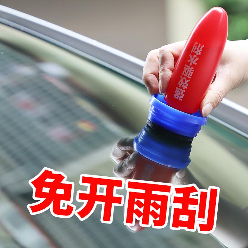 汽车防雨下雨天开车神器车窗挡风玻璃镀膜剂驱水雨剂防水喷雾除雨
