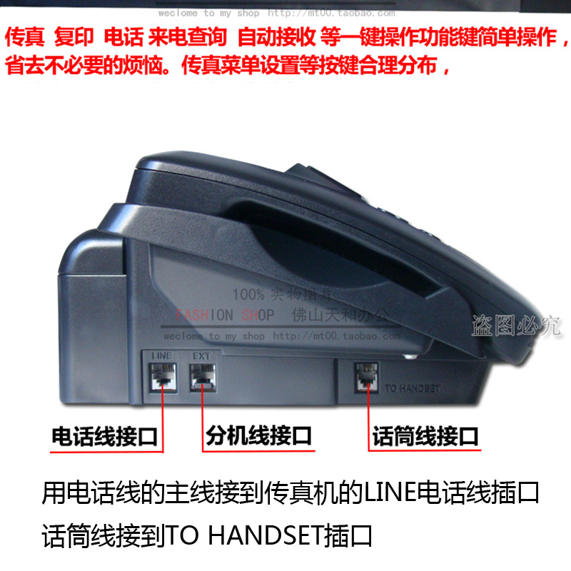 顺丰包邮全新松下热敏纸传真机电话复印传真自动接收一体机