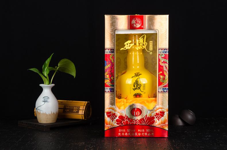 婚宴喜酒國產白酒送禮 佳品 F10 度濃香型相約百年 52 兩瓶價 度濃香型相約百年 佳品 度濃香型相約百年 52  兩瓶價