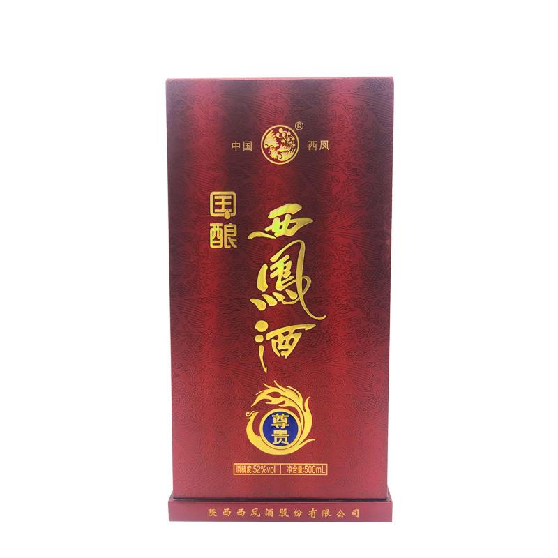 52 度国酿尊贵绵柔凤香型礼盒装粮食高度国产白酒 西凤酒