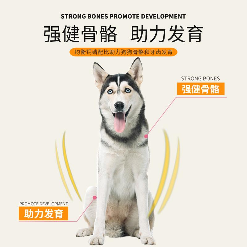 哈士奇狗粮10kg幼犬成犬专用中大型犬通用哈士奇幼崽狗粮20斤美毛优惠券