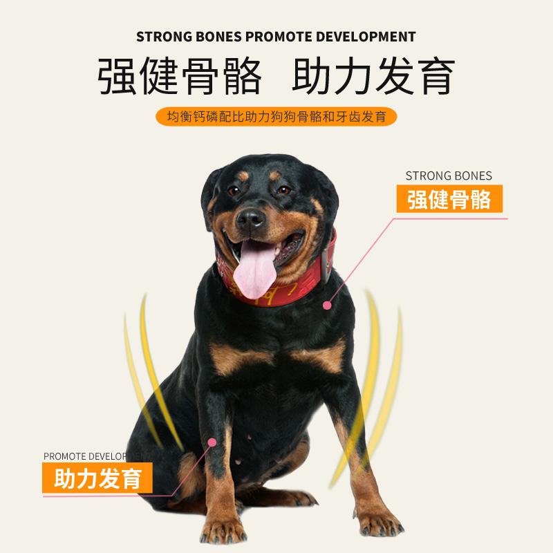 罗威纳幼犬狗粮10kg成犬专用中大型犬通用型天然狗粮20斤美毛补钙优惠券