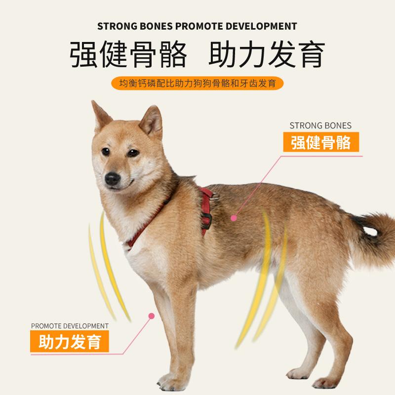日本柴犬幼犬狗粮10kg成犬专用中大型犬通用型狗粮20斤美毛补钙优惠券