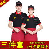 Waiter overalls short-sleeved long-sleeved autumn and winter clothing autumn fast food restaurant restaurant restaurant barbecue hot pot restaurant female