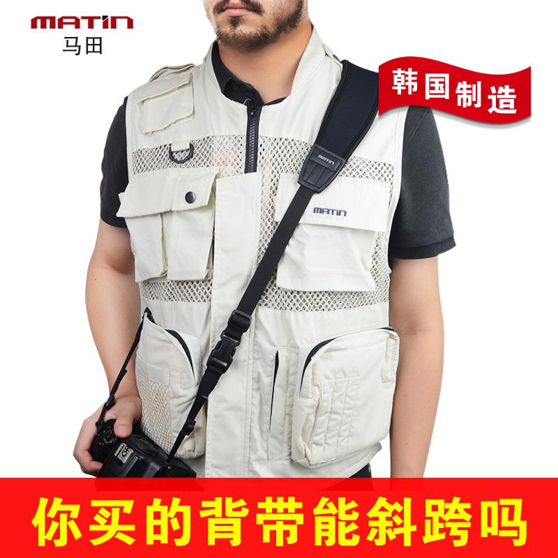 马田单反相机背带 佳能尼康索尼微单摄影斜跨快枪手减压带 肩带