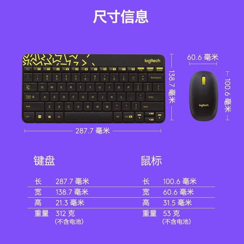 【官方旗舰店】罗技MK240Nano无线迷你键盘鼠标键鼠套装家用办公