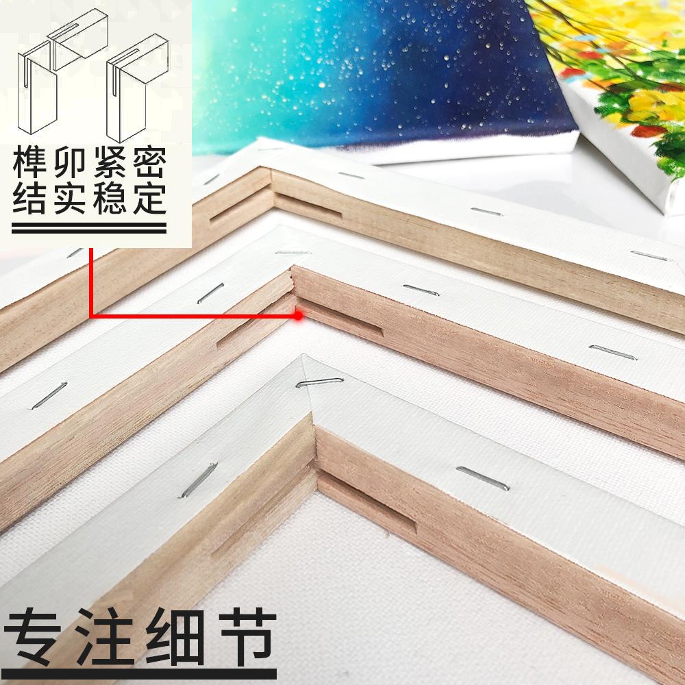 油画框油画布去画吧初学者工具亚麻布面丙烯内框画布带框油画布板