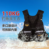 Imports of large birds of prey fishing lifejacket buoyancy vest vest rock fishing NPC portable multi-pocket fishing lures suit