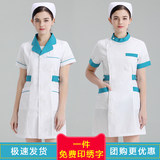 White coat female short-sleeved overalls summer thin section custom logo pharmacy white coat long section of cosmetic dentistry clothes