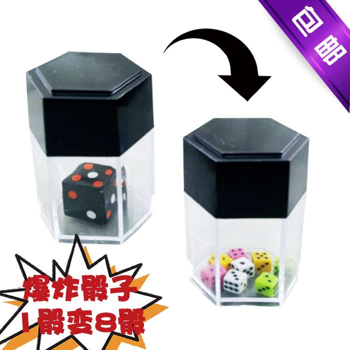魔术道具套装礼盒成人泡妞近景小学生 魔术道具 儿童玩具生日礼物