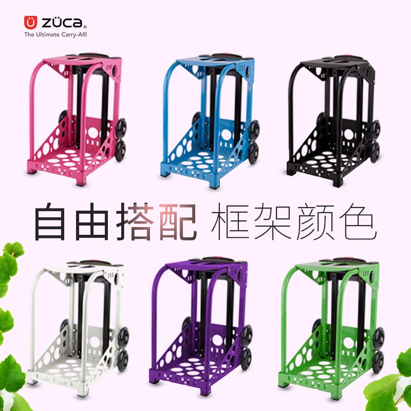 美国ZUCA拉杆箱 坐垫冰刀鞋包内胆花样滑冰鞋冰鞋包框架正品冰球