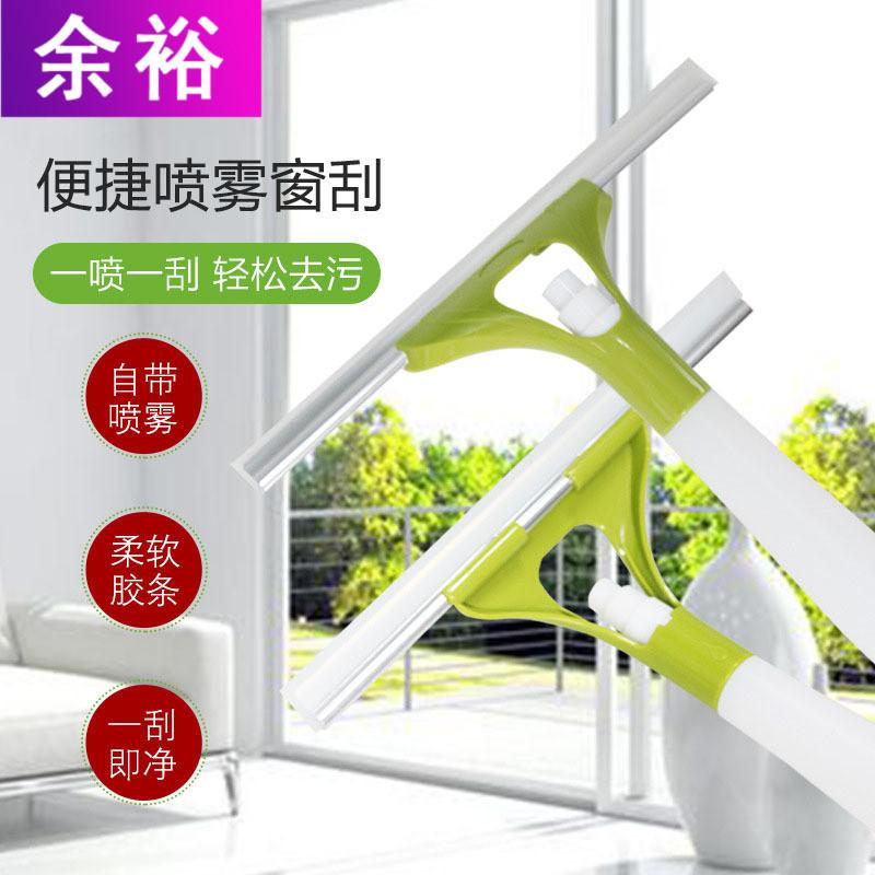 【餘裕百貨】擦玻璃神器洗窗戶車窗玻璃刮水玻璃清潔器洗玻璃刷子