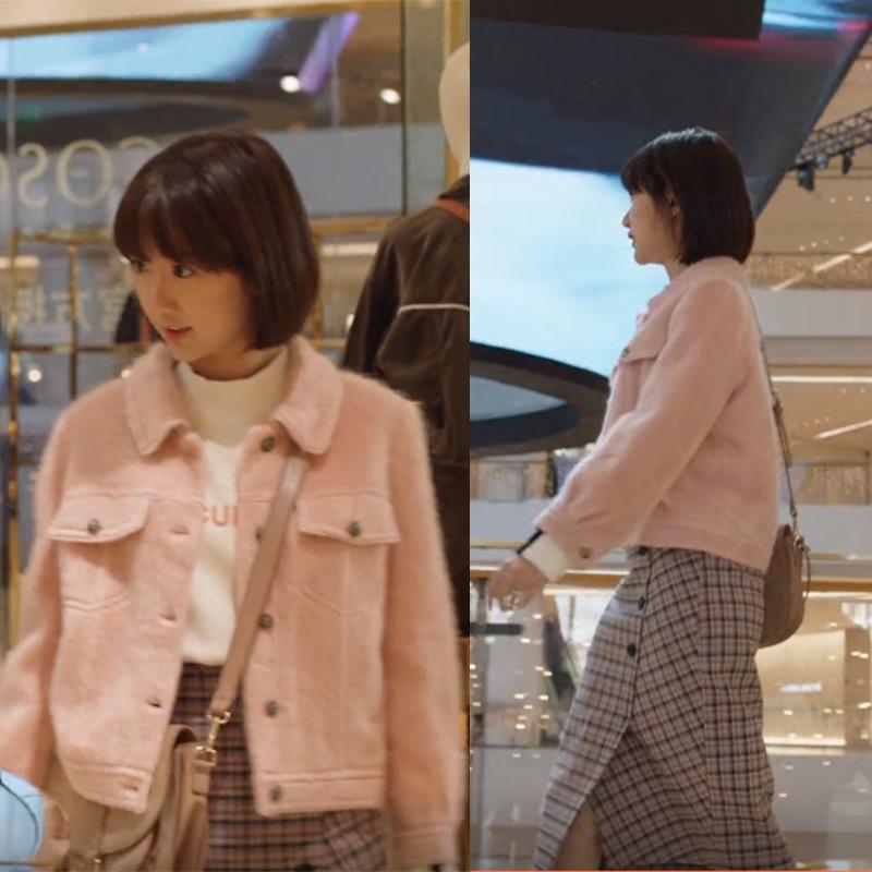 三十而已毛晓彤钟晓芹同款韩版双面羊绒大衣女显瘦短款开衫外套