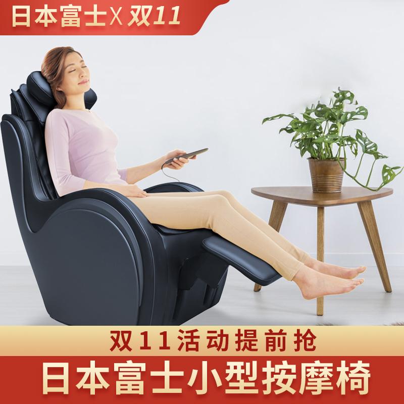 原装日本富士按摩椅家用全身小型全自动多功电信猫鼓边香料系列仁