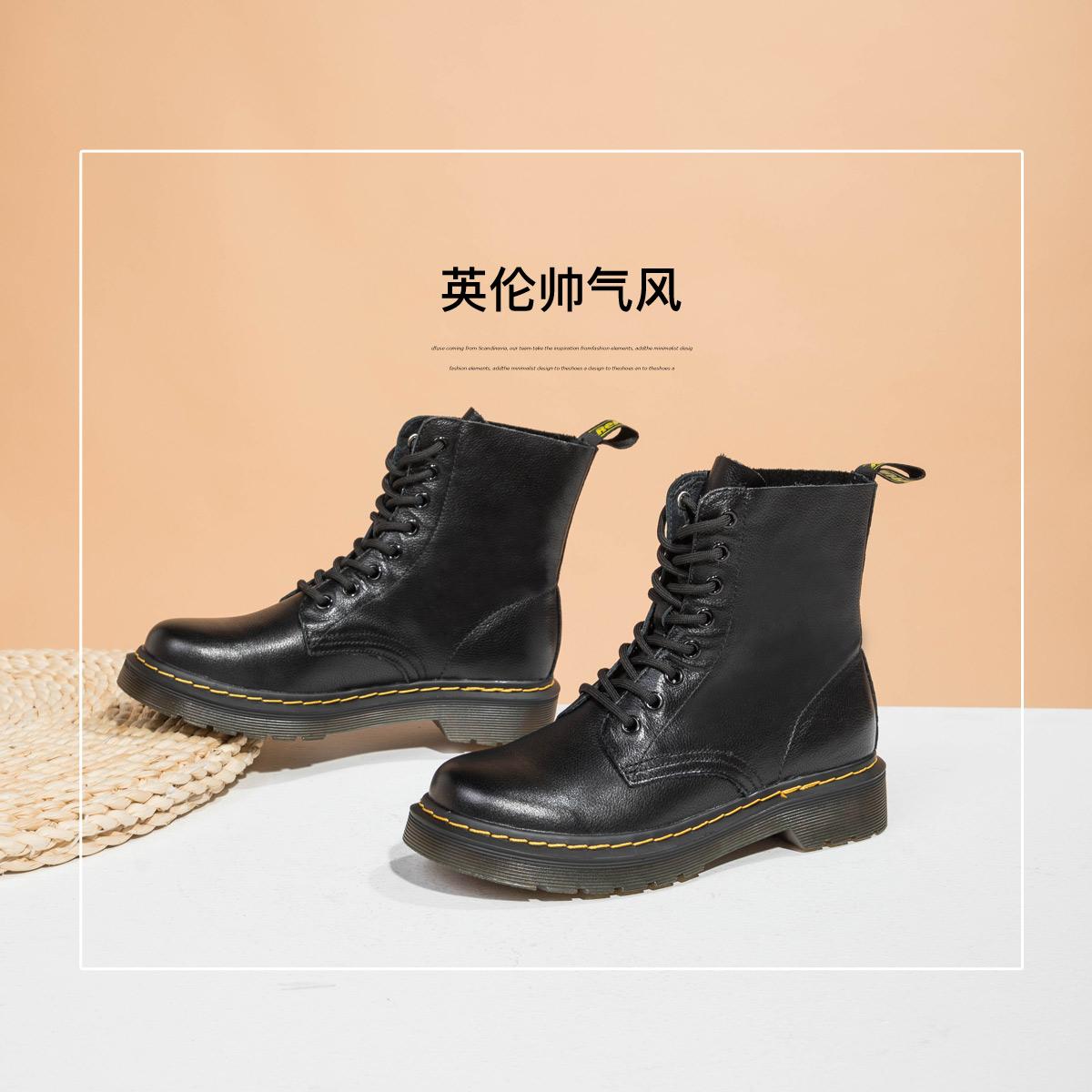 SS04116931 星期六时尚马丁靴秋冬新品休闲时尚商场同款短靴女