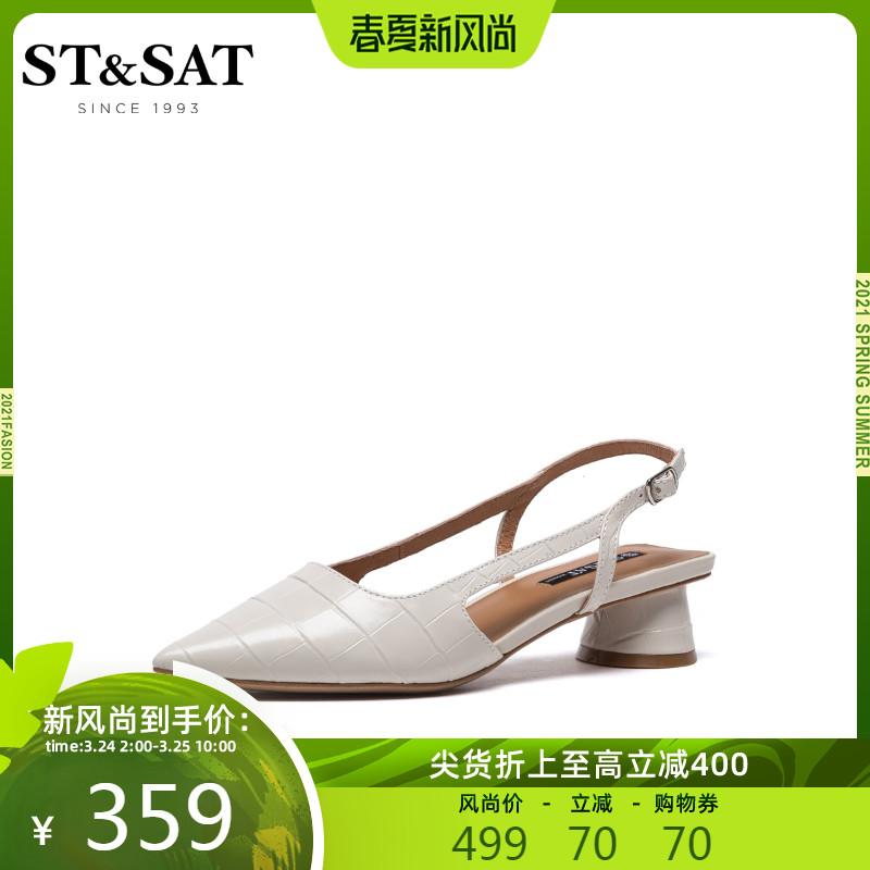 SS11114018 春夏新款中后空优雅低粗跟包头女鞋 2021 星期六时装凉鞋