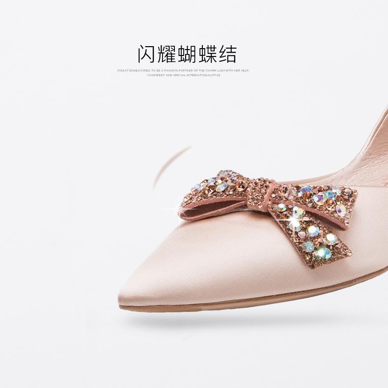 SS92111353 春夏新款蝴蝶结浅口舒适低跟单鞋女 2019 星期六 Sat & St