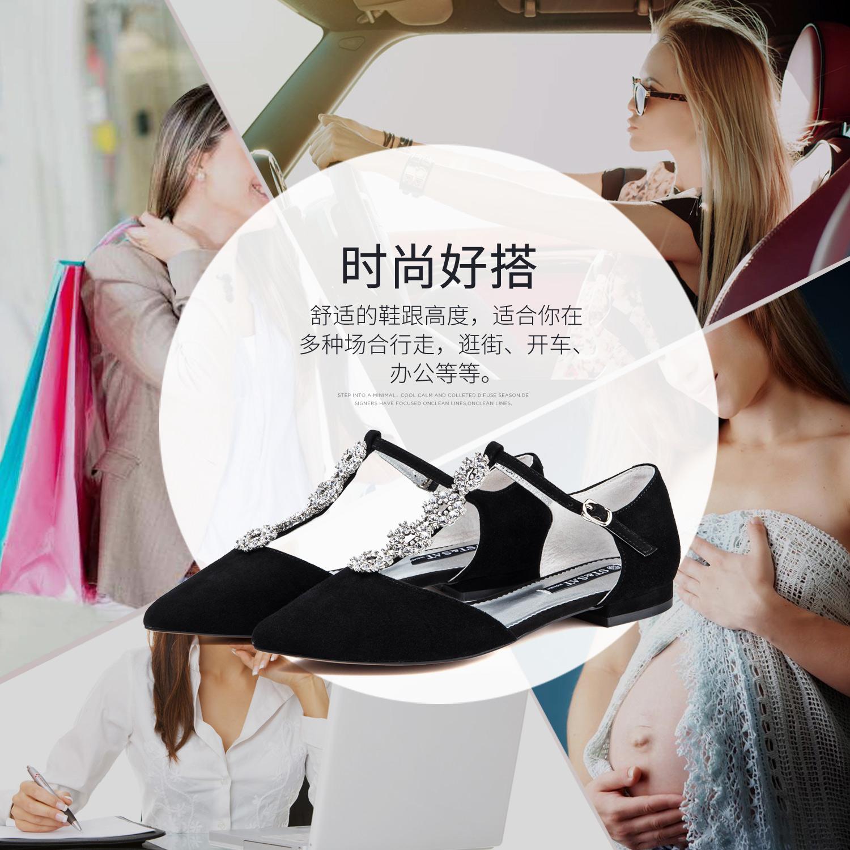 SS81114155 春秋新商场同款一字带中空尖头浅口低跟单鞋 2018 星期六