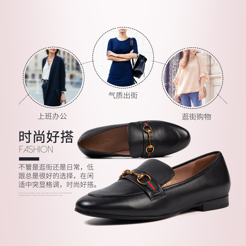 SS83111307 秋季新款羊皮金属装饰舒适低跟单鞋 2018 星期六 Sat & St