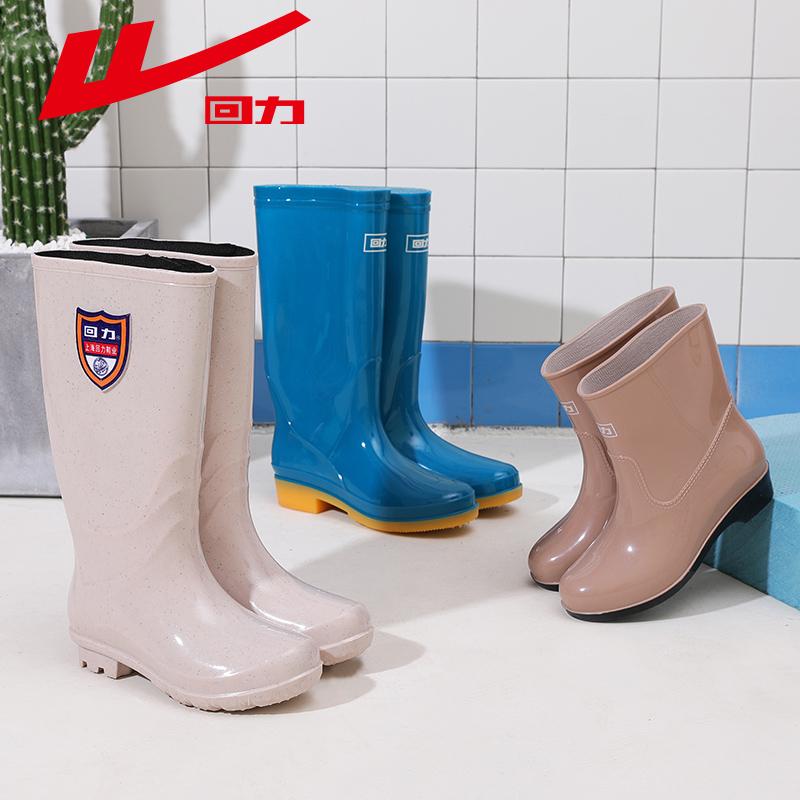 回力雨鞋女士雨靴水鞋时尚款外穿高筒中筒夏季短筒套鞋防滑胶鞋女