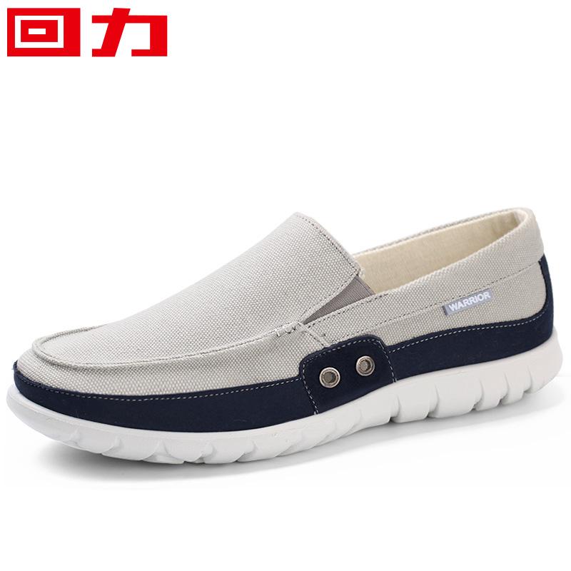 回力男鞋帆布鞋透气男士休闲鞋夏季学生低帮懒人鞋老北京布鞋子男
