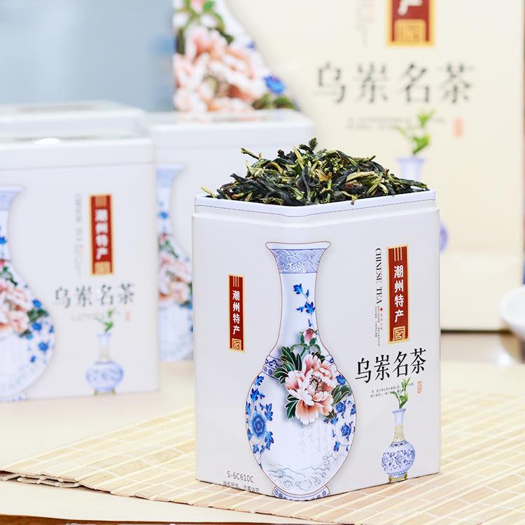 潮州特产 送礼佳品 清香型 鸭屎香 抽湿 凤凰单枞茶