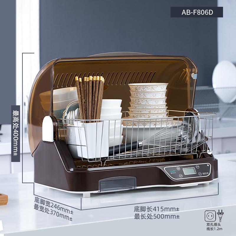 筷子消毒机家用小型碗碟消毒烘干机厨房餐具消毒柜台式碗柜烘碗机