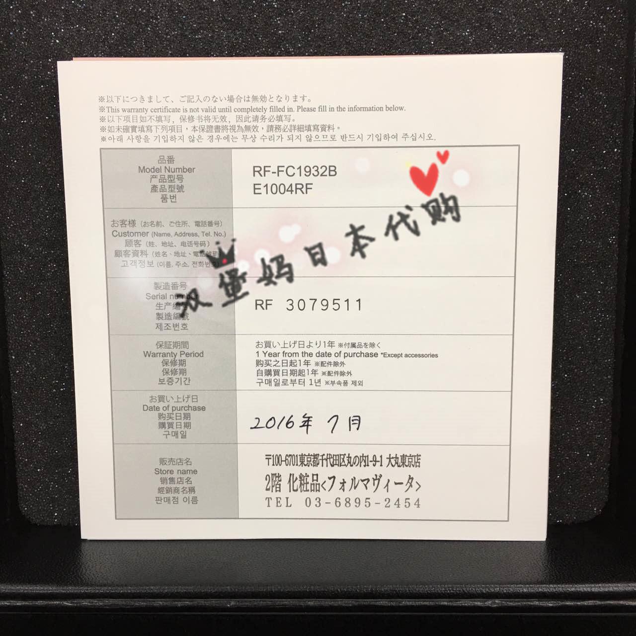 日本商场代购直邮REFA 4 CARAT微电流按摩滚四轮款瘦脸紧致 包邮