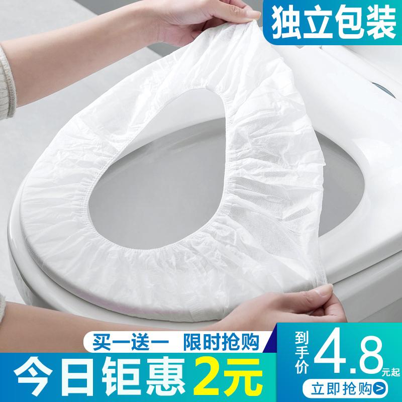 一点灵便携防水一次性无纺布马桶坐垫 30片 双重优惠折后¥12.8包邮