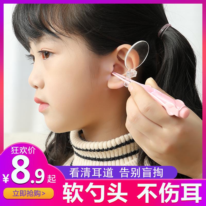 掏耳神器挖耳勺带灯宝宝儿童发光采耳掏耳朵淘扣工具套装可视耳屎