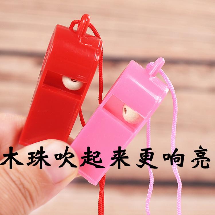 塑料口哨儿童玩具彩色助威加油口哨子裁判哨球迷挂绳/运动会口哨