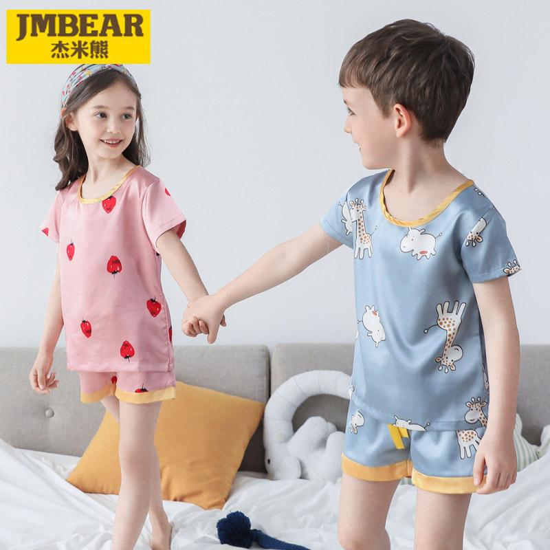 杰米熊儿童睡衣薄款家居服夏季童装2019新款套装冰丝仿真丝两件套