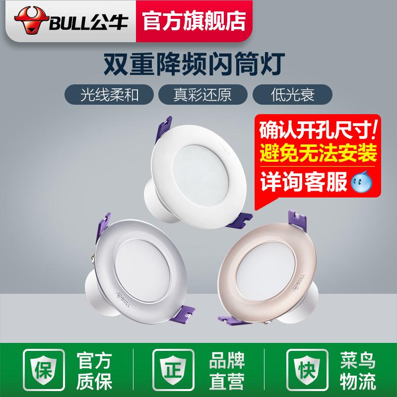灯嵌入式客厅洞灯桶灯走廊灯筒