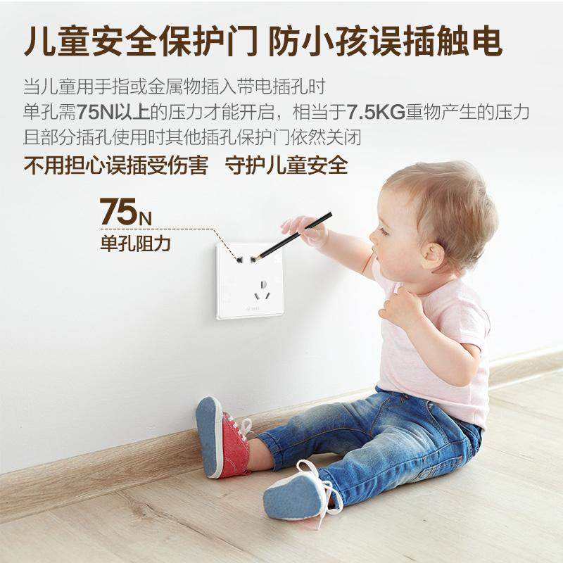 公牛开关插座面板家用墙壁 电源错位五孔面板 斜5孔二三插暗装G18