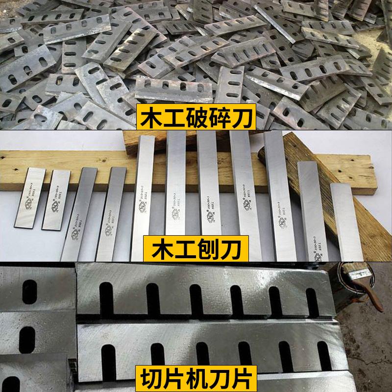 木工万能破碎刀磨刀机MF600高精度直线电动磨刀器小型卧式磨刨刀