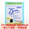 立阳书套上海小学生一年级二年级包书套磨砂加厚透明包书皮包书纸