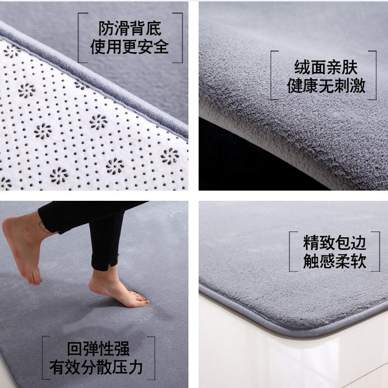 地毯客厅珊瑚绒简约现代沙发茶几毯北欧家用床边可爱满铺卧室地毯
