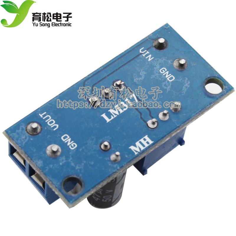 新款 LM317 DC-DC 直流转换器 降压电路板