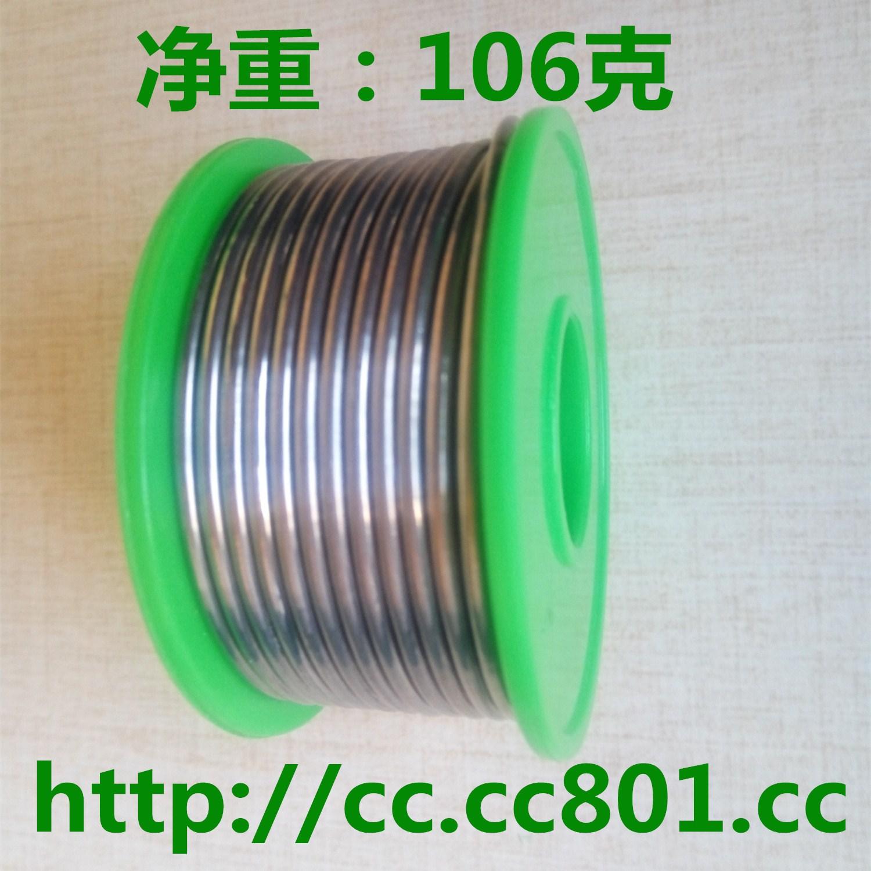 家用万能神奇铜铝铁锌不锈钢等特殊药芯焊锡丝自含助焊剂铜铝焊接