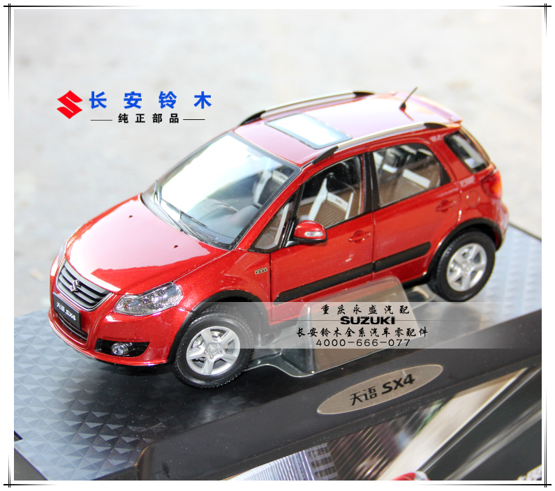 适配长安铃木天语车模型仿真车模天语模型原厂车模原车版模型定制