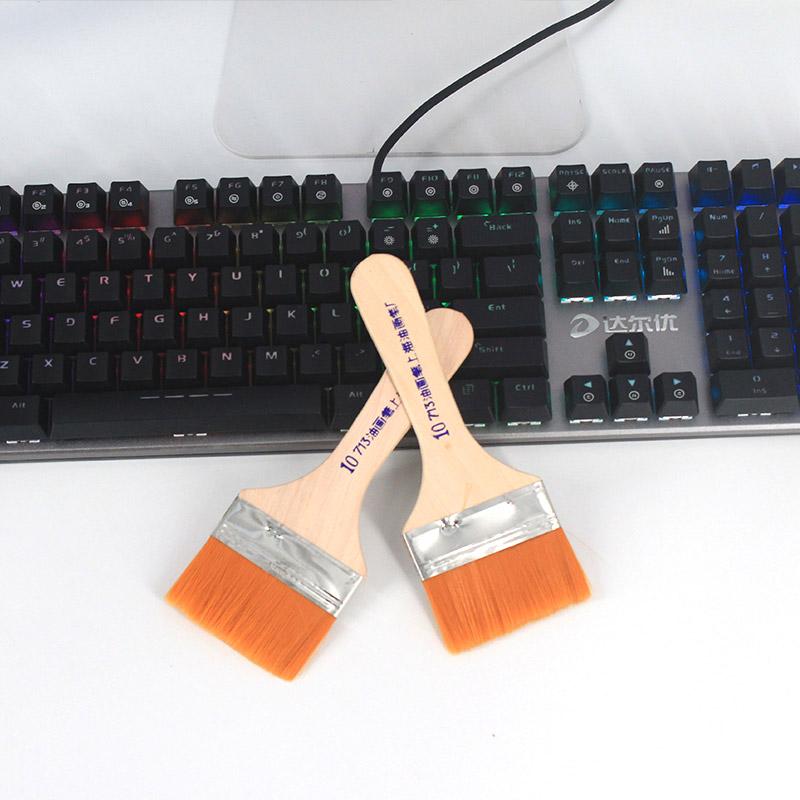 机械键盘笔记本网吧台式电脑键盘灰尘小毛清洁刷子 主机除尘清理办公室家具汽车用品死角缝隙清理除灰日常