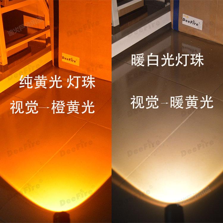 多功能探照灯 强光变焦远射 橙黄暖黄光手电筒 可充电 黄光手电筒