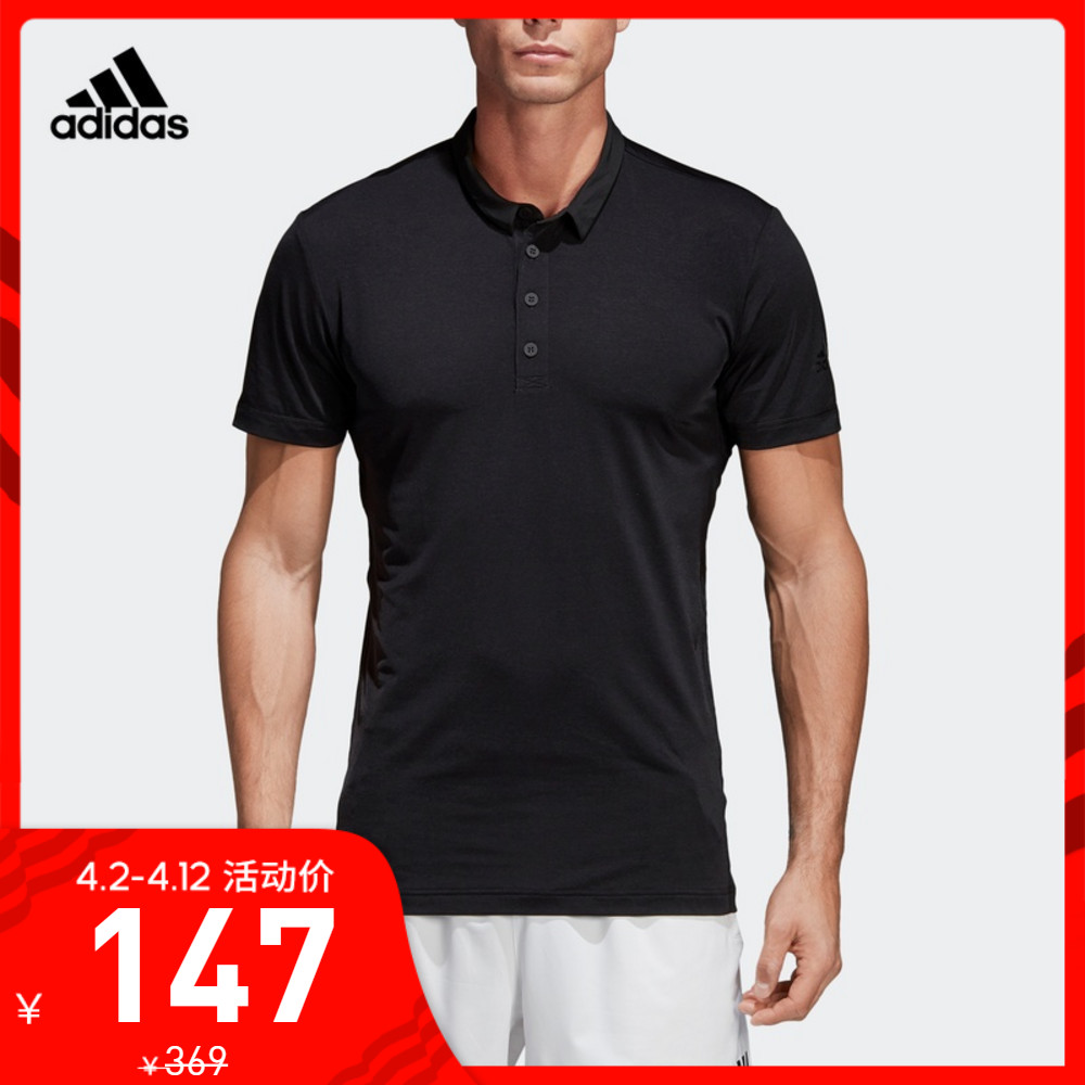 阿迪达斯官网adidas 男装网球运动POLO衫CV9915 D93662