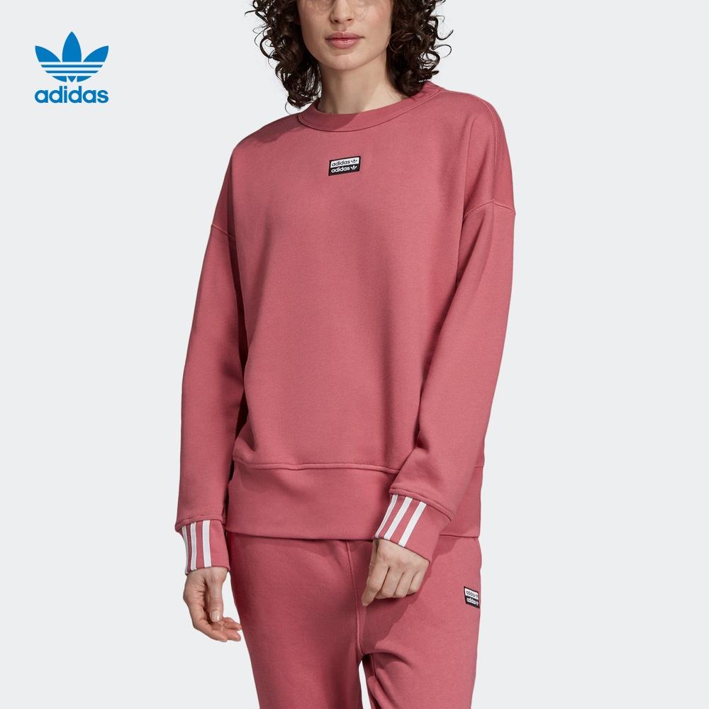 阿迪达斯官网adidas三叶草女装运动卫衣ED5846ED5845ED5847EJ8569