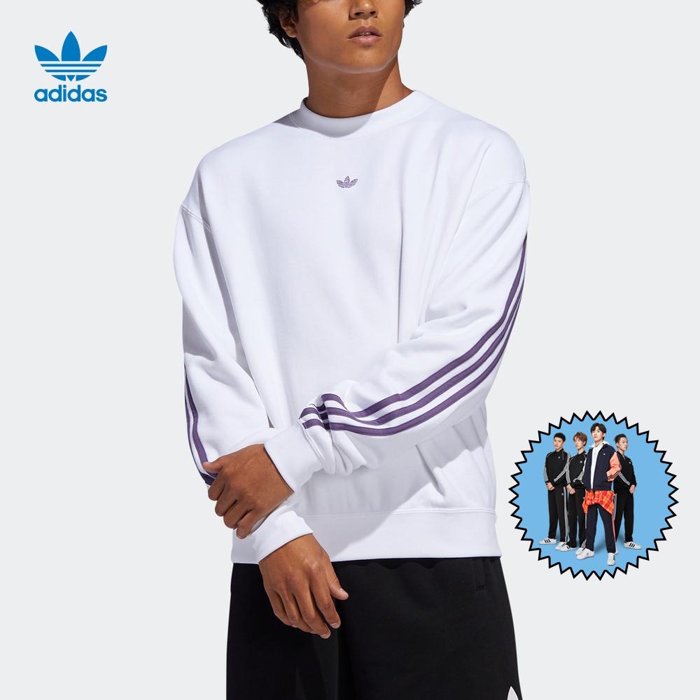 阿迪达斯官网adidas三叶草男装运动卫衣FM1519 FM1522