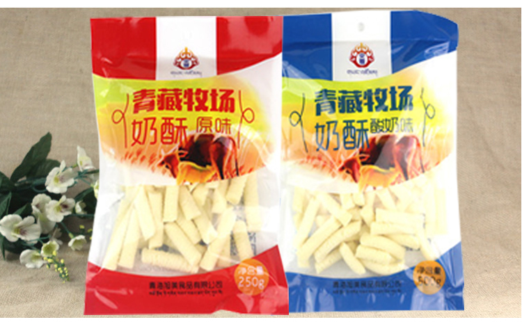 袋包邮 2 青藏牧场乳制品零食 500g 250g 108g 青海特产央尊奶贝奶酥