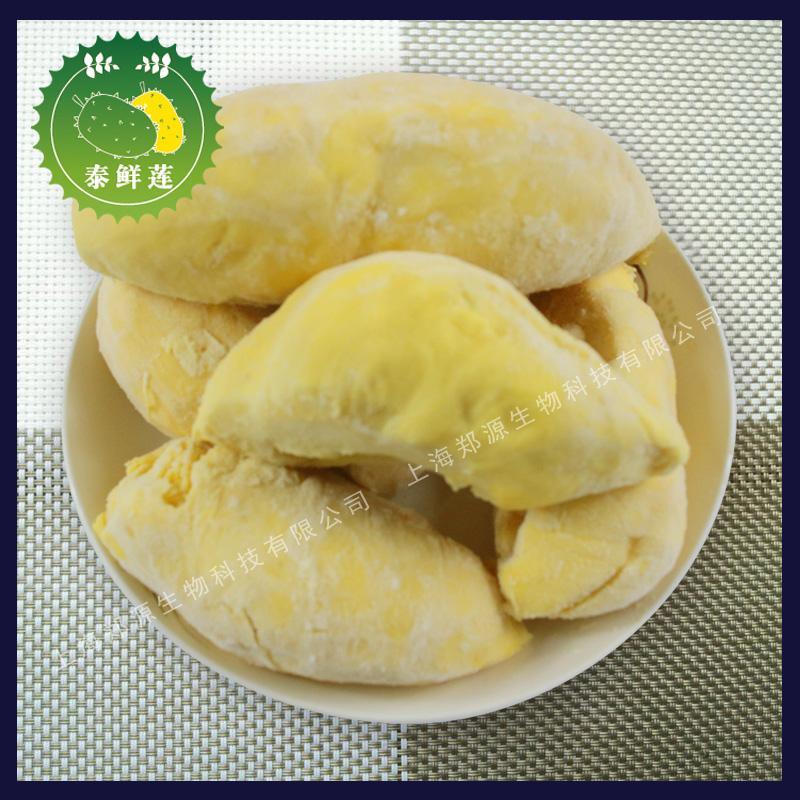 泰国A级进口冷冻榴莲肉金枕头新鲜速冻榴莲肉新鲜带核3公斤