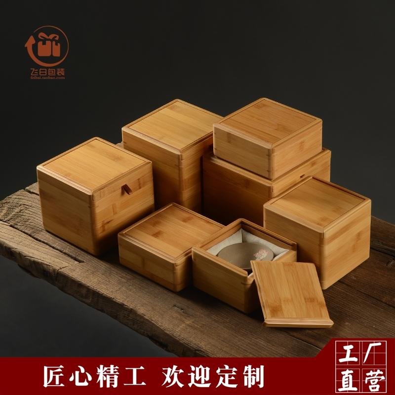 [厚板抽蓋竹麻襯盒多尺寸]白麻內襯收納盒禮品包裝盒茶葉禮盒定製